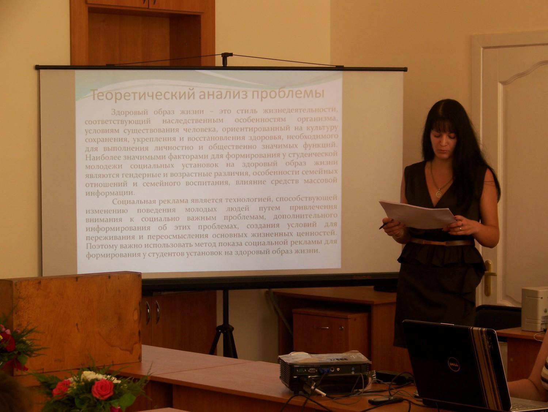 Акты внедрения диссертации