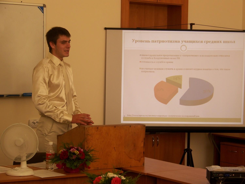 Темы дипломных работ студентов специальности Организация  Алексеева